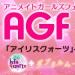 AGF2015